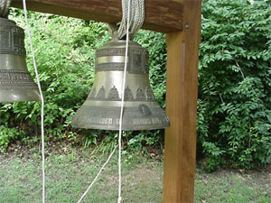 View of Bells