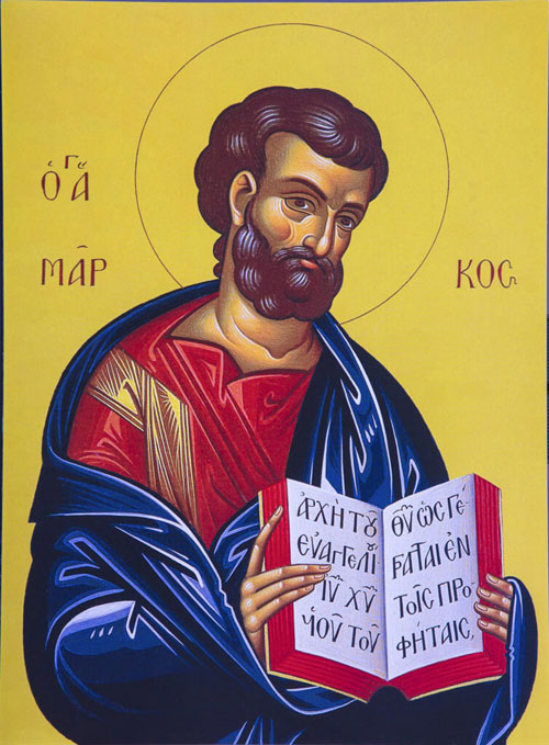 An icon of St. Mark the Evangelist