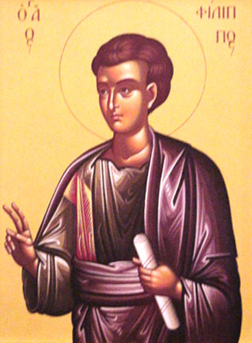 An icon of Holy and All-praised Apostle Philip.