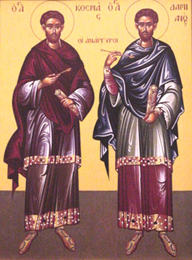An icon of Holy Wonderworkers and Unmercenaries Cosmas and Damian of Mesopotamia.