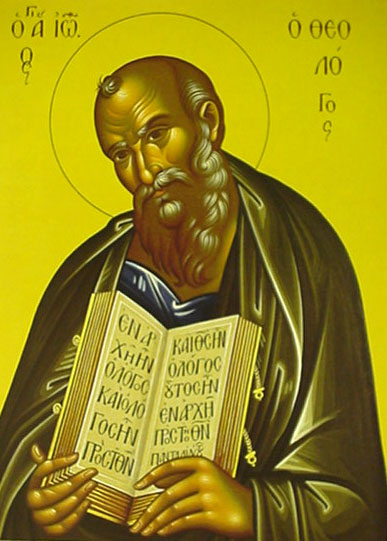 An icon Apostle John The Theologian.