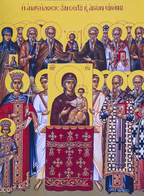 An icon of the Sunday of Orthodoxy - 1st Sunday of Great Lent.