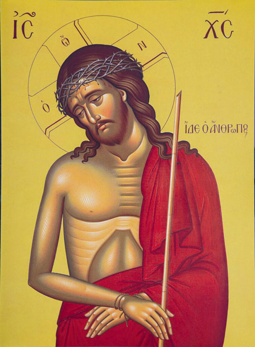 An icon of the Humiliation of Christ - Great and Holy Monday, Tuesday, Wednesday .