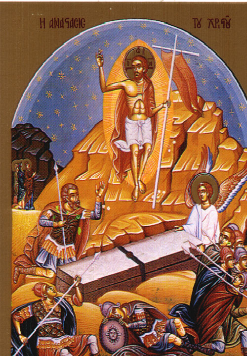 An icon of The Resurrection of Our Lord - Pascha.
