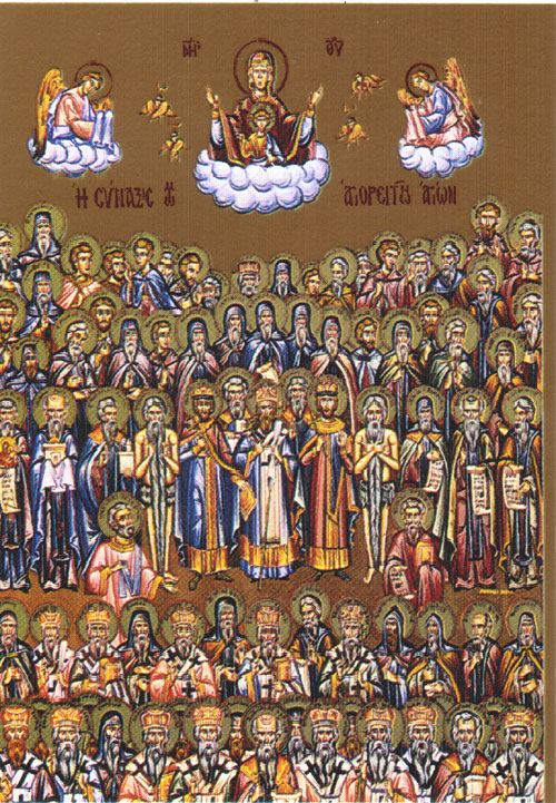 An icon of the Sunday of All Regional Saints - 2nd Sunday of Pentecost.
