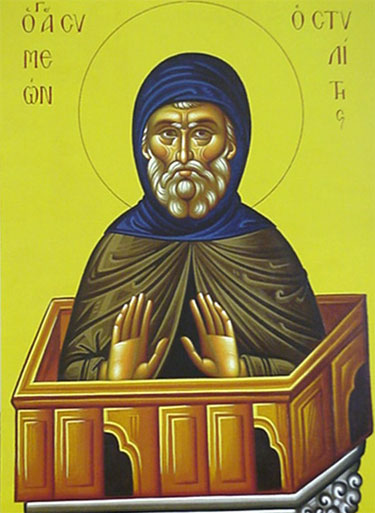 An icon of St. Simeon The Stylite.