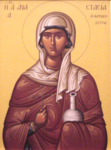 An icon of St. Anastasia of Rome.