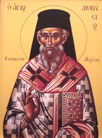 An icon of St. Dionysios the Areopagite, Hieromartyr.