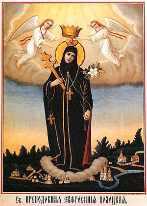 An icon of St. Efrosinia.