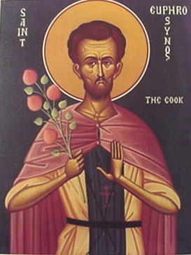 An icon of St. St. Euphrosynus