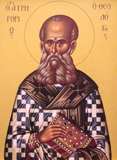 An icon of St. Gregory the Theologian.