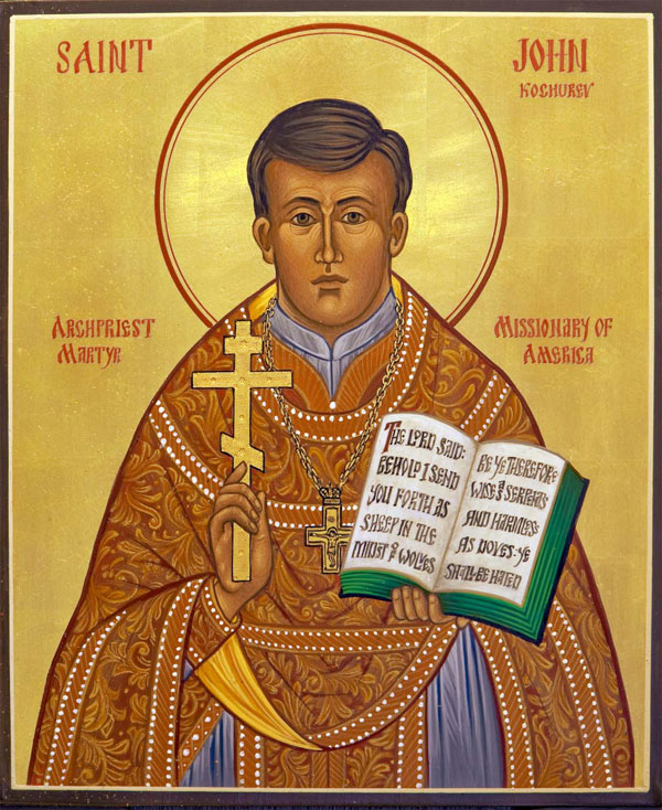 An icon of St. John of Chicago.