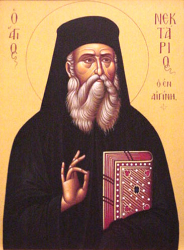 An icon of St. Nektarios of Aegina.