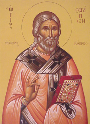 An icon of St. Therapon.
