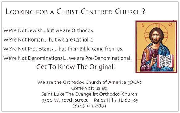 Orthodox Flyer.
