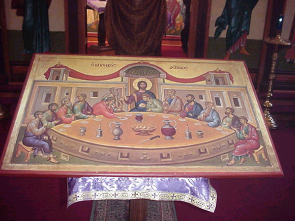 Icon of the Mystical Supper .