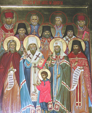 An icon of the American Saints.