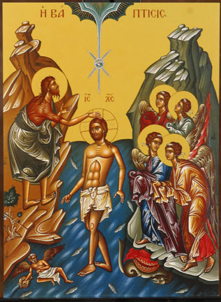 An icon of the Baptism of Christ.