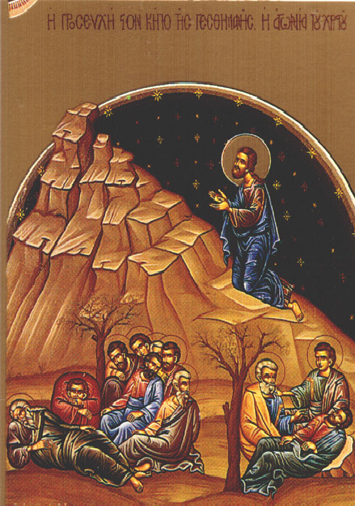 An icon of Jesus in the Garden of Gethsemene - Great and Holy Thursday.