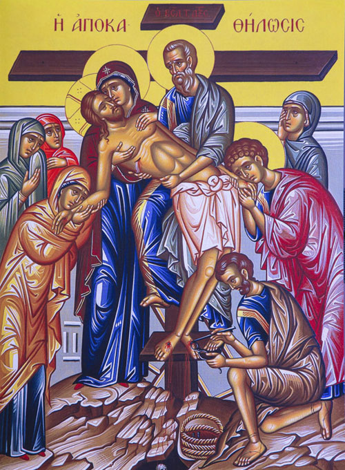 An icon of the Decent from the Cross - Great and Holy Friday.