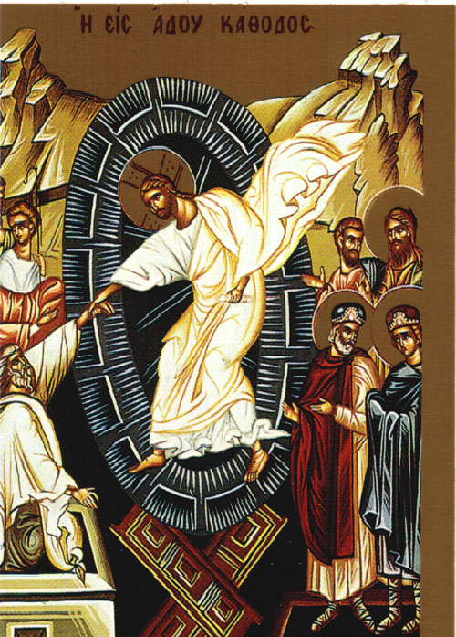 An icon of The Harrowing of Hell - Great and Holy Saturday.